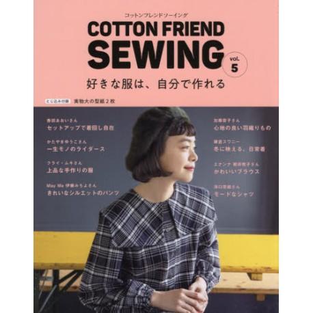 Cotton Friend Sewing vol.5