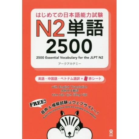 Tango 2500 - N2