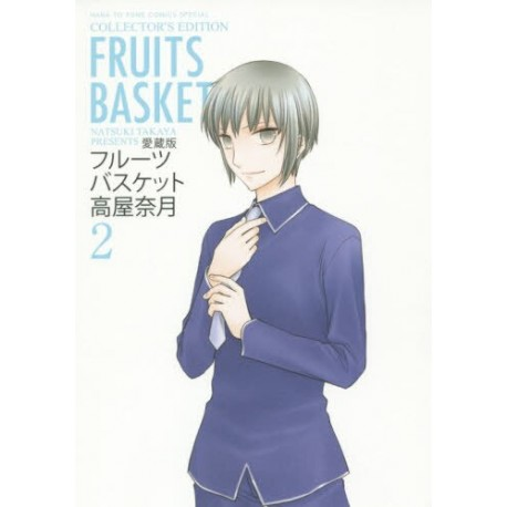 Fruits Basket 2 - Edition Deluxe