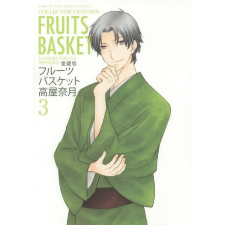 Fruits Basket 3 - Edition Deluxe