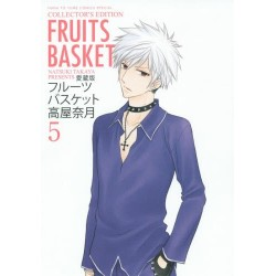 Fruits Basket 5 - Edition Deluxe