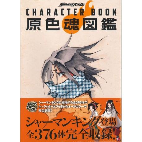 SHAMAN KING Character Book Genshoku Tamashii Zukan
