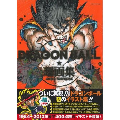 Dragon Ball Chô Gashû