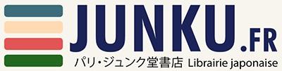 Librairie Junku