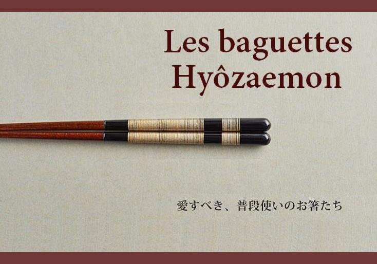 Hyozaemon